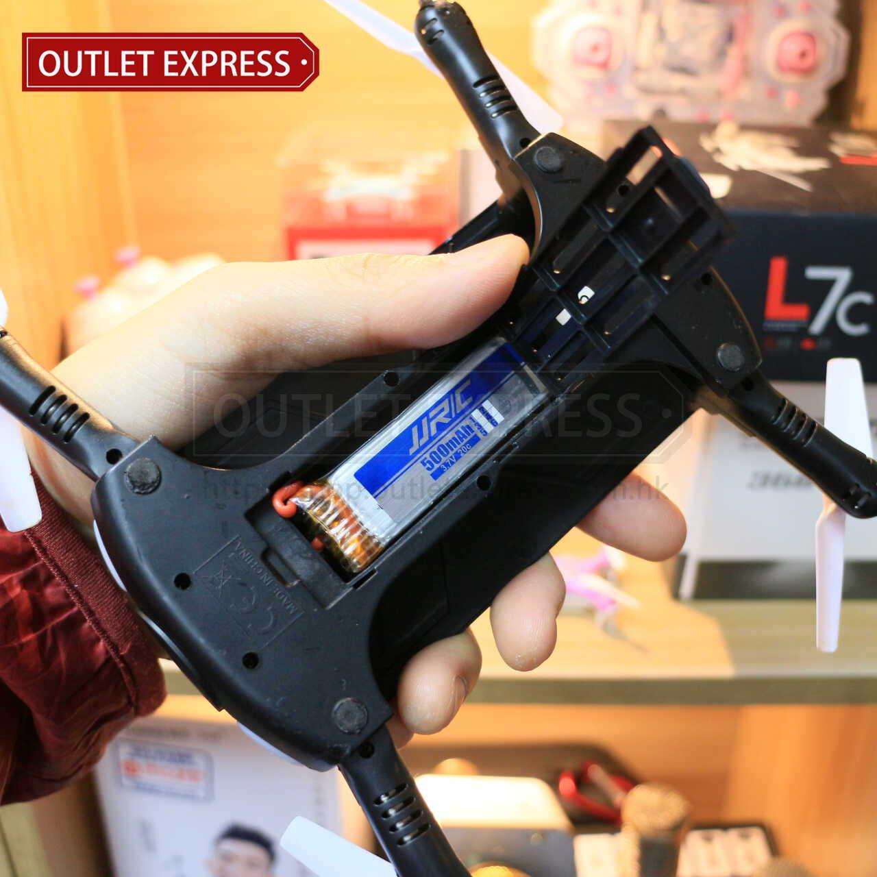 JJRC H37 可折疊迷你四軸無人機飛行器 電池- Outlet Express HK生活百貨城實拍相片