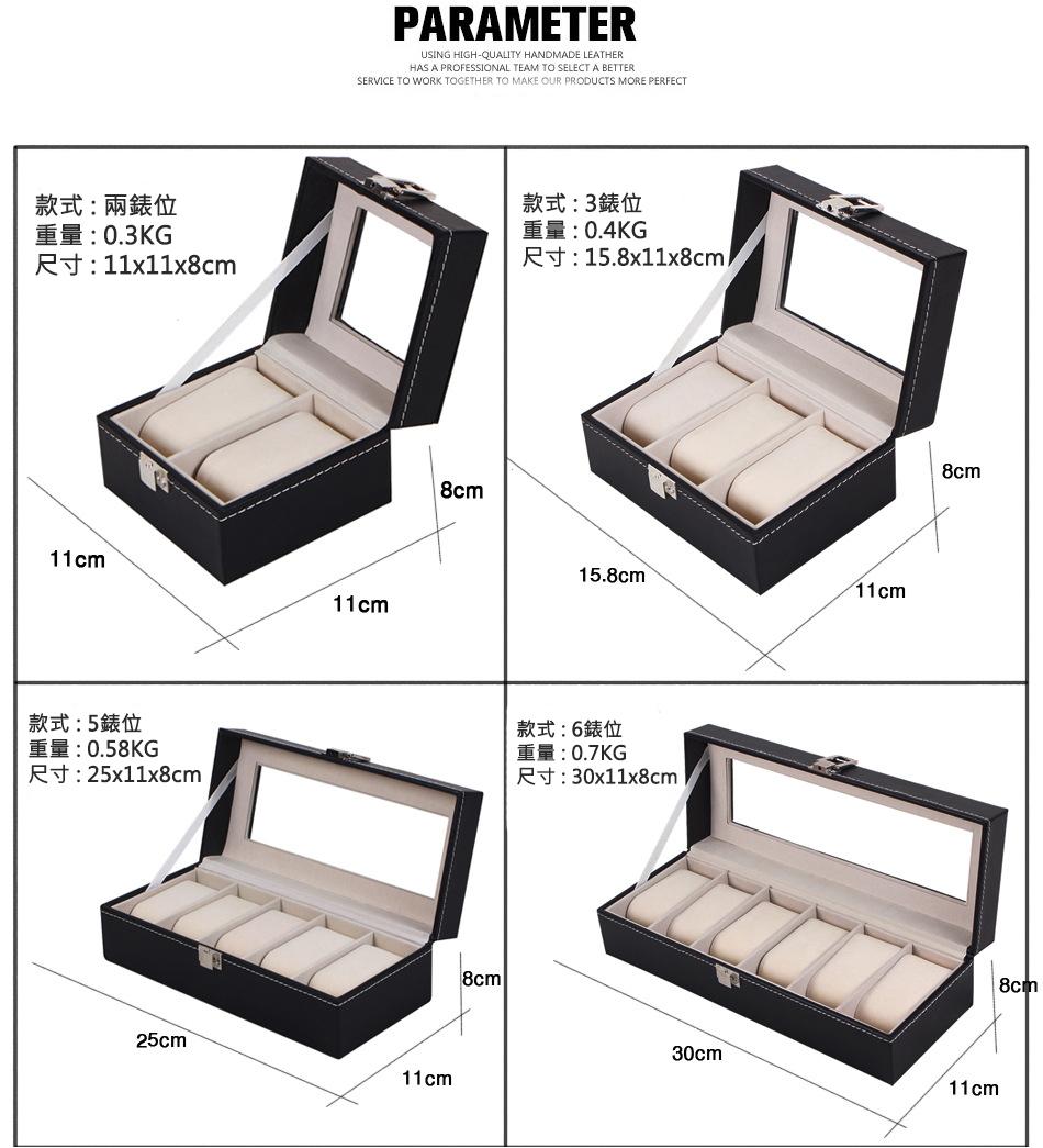 手錶盒- Outlet Express HK生活百貨城