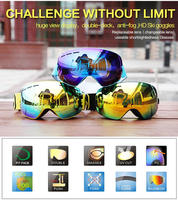 BENICE 大球面雙層防霧滑雪鏡 | 可配合眼鏡用 顏色- Outlet Express HK生活百貨城