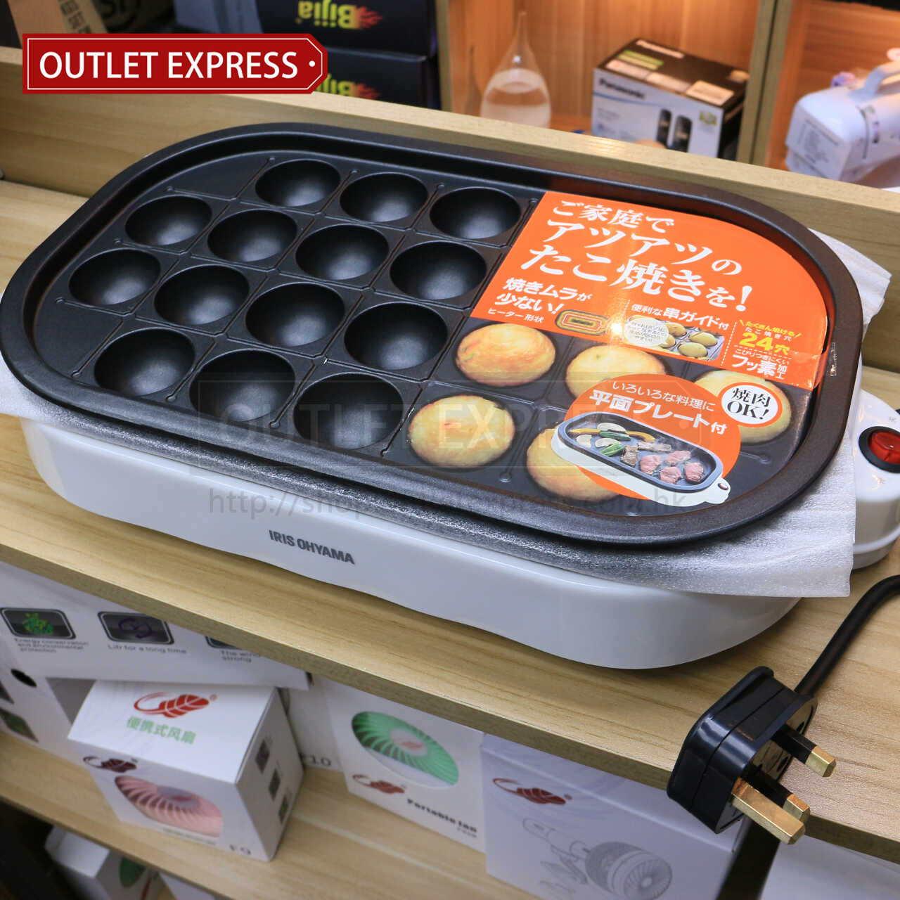 日本IRIS ITY-24W -W 章魚燒電煎板 | 燒肉烤盤 - Outlet Express HK生活百貨城