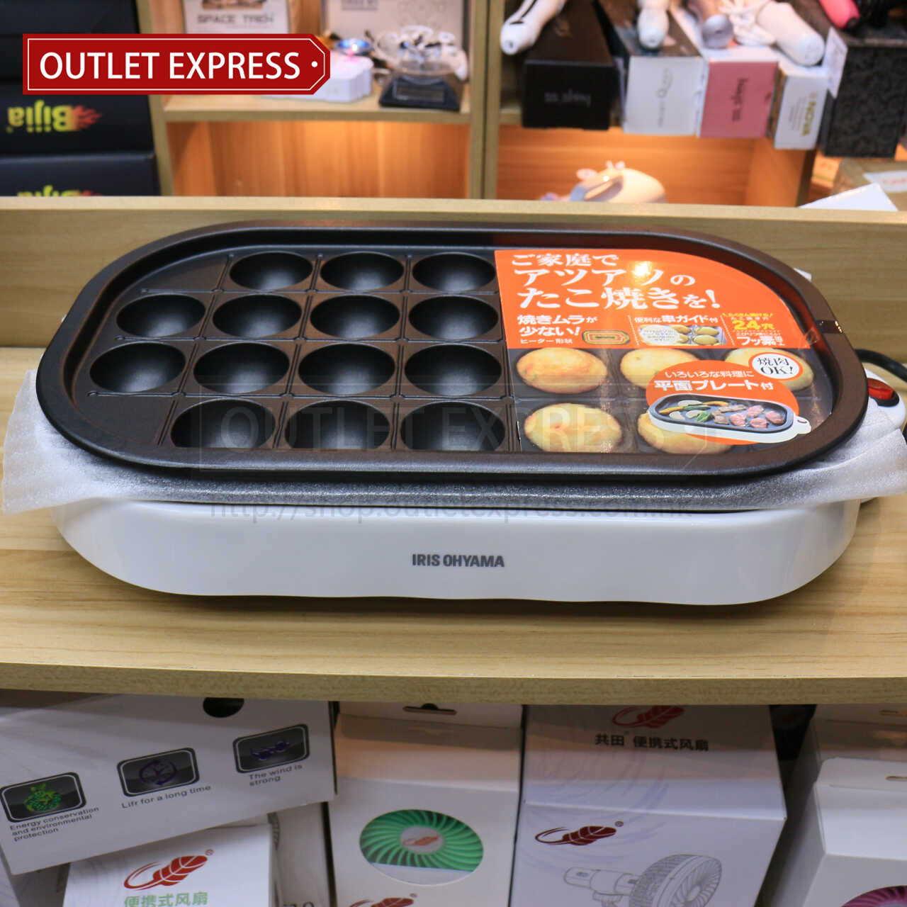 日本IRIS ITY-24W -W 章魚燒電煎板 | 燒肉烤盤 正面- Outlet Express HK生活百貨城