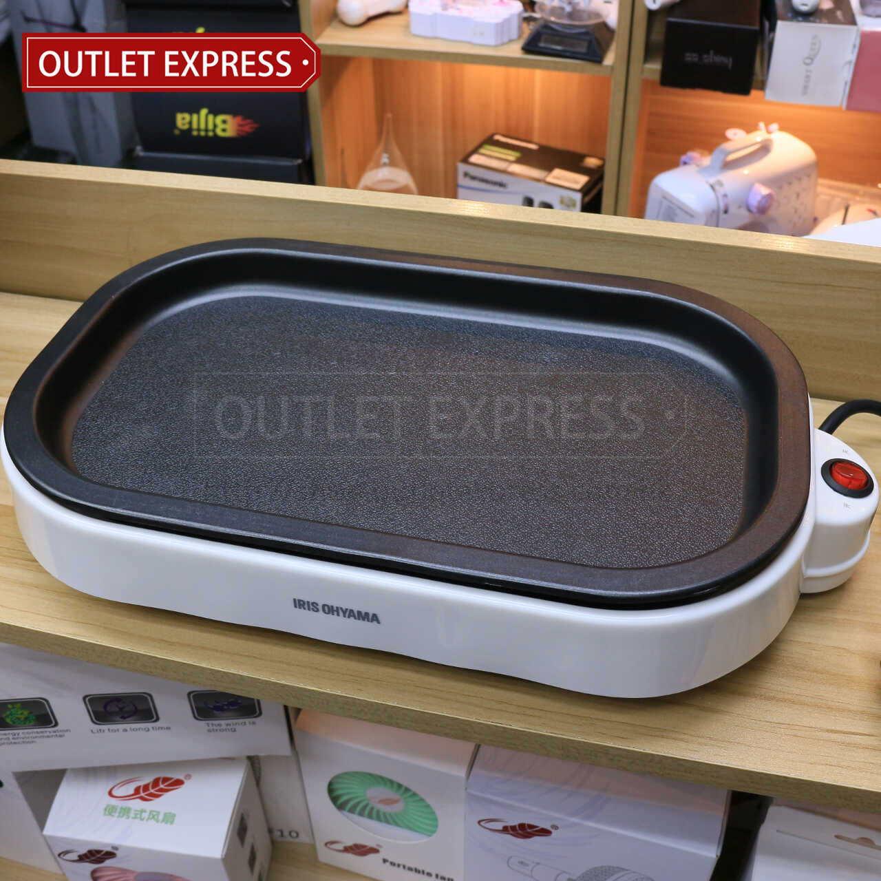 日本IRIS ITY-24W -W 章魚燒電煎板 | 燒肉烤盤  燒肉用烤盤- Outlet Express HK生活百貨城