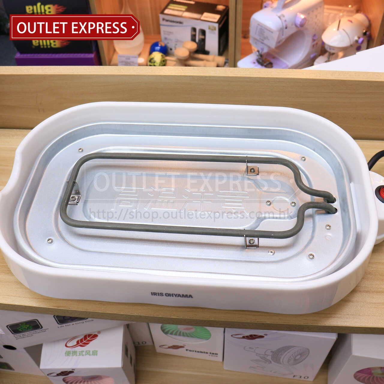 日本IRIS ITY-24W -W 章魚燒電煎板 | 燒肉烤盤  發熱元件- Outlet Express HK生活百貨城