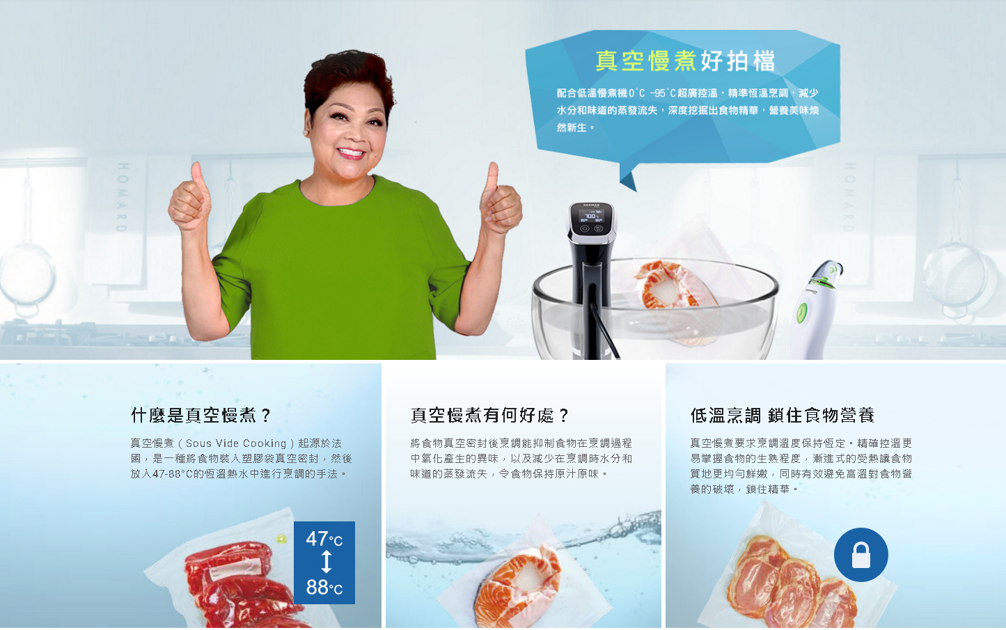 Germanpool 德國寶手提電動抽真空保鮮機 - Outlet Express HK生活百貨城