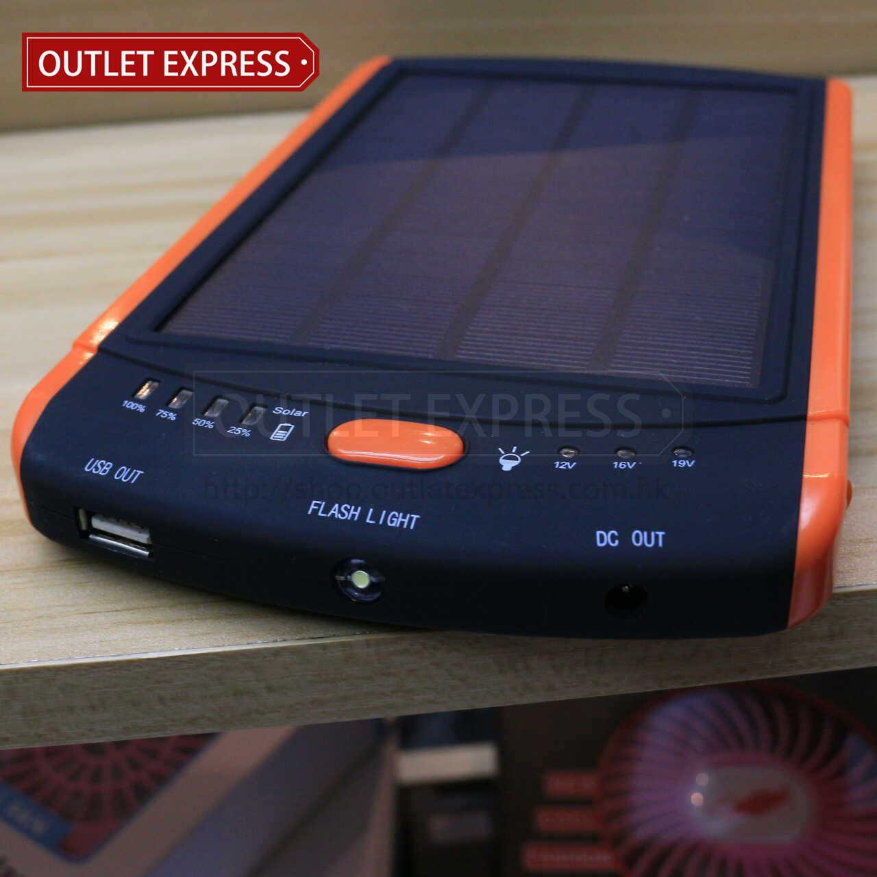 23000mAH 超薄太陽能移動電源 板面- Outlet Express HK 生活百貨城實拍圖
