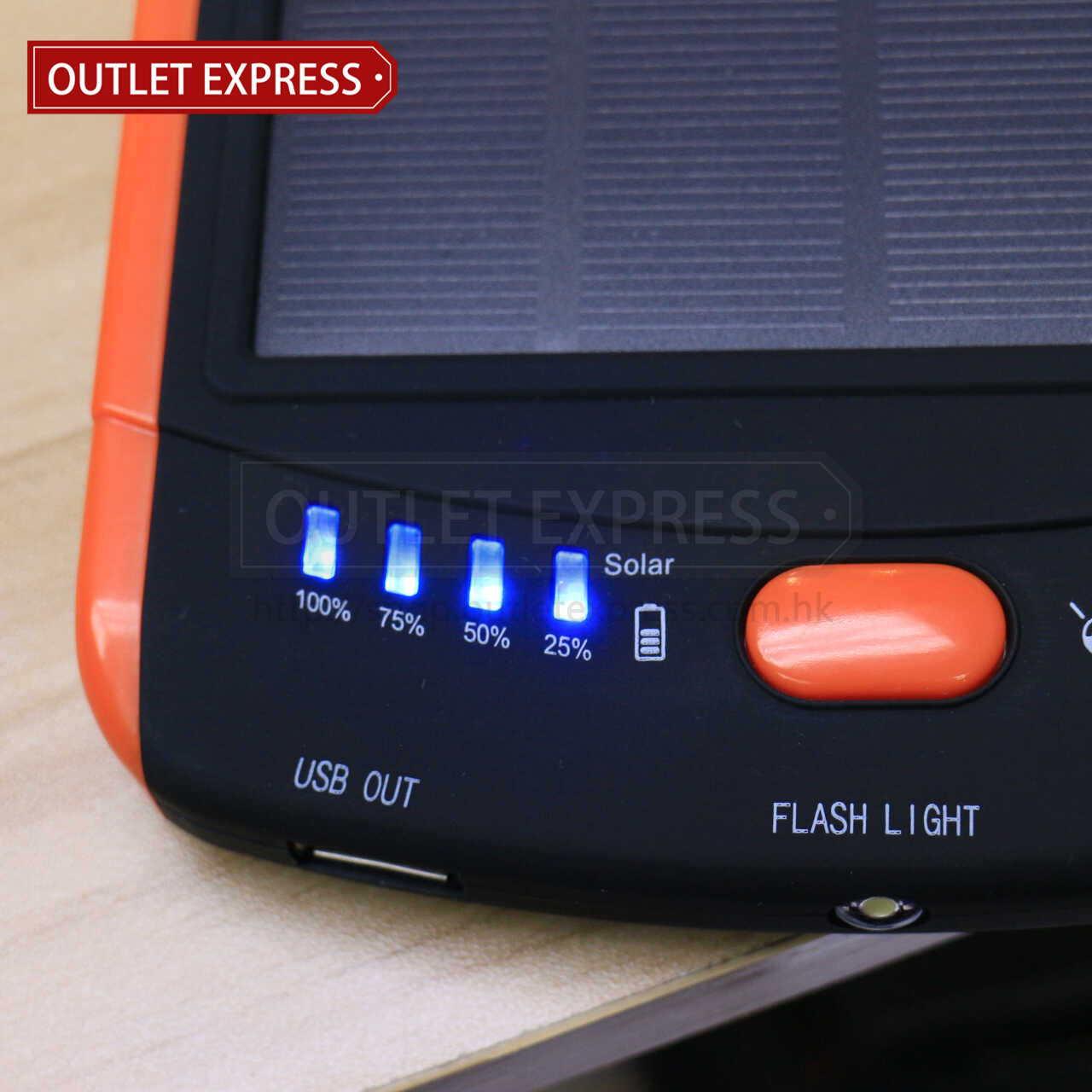 23000mAH 超薄太陽能移動電源 電源顯示- Outlet Express HK 生活百貨城實拍圖
