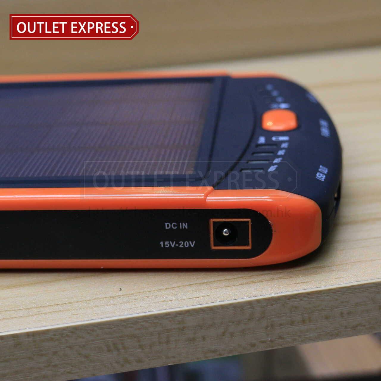 23000mAH 超薄太陽能移動電源 直流電插口- Outlet Express HK 生活百貨城實拍圖