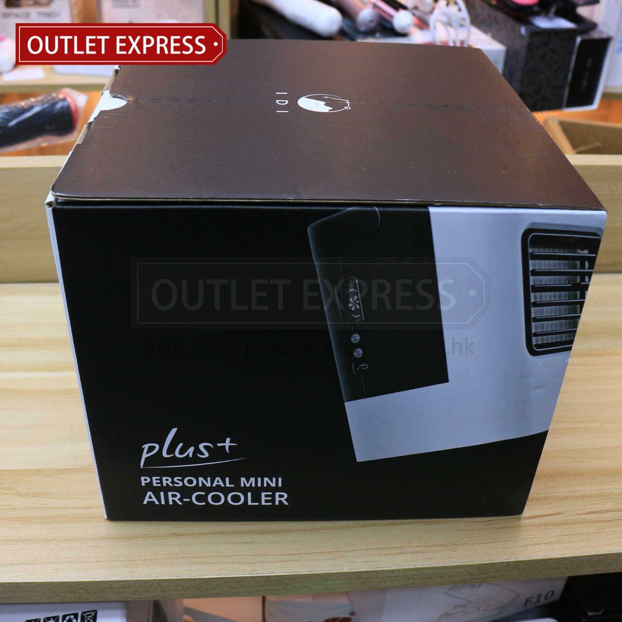 IDI USB 納米攜帶冷風機 包裝盒- Outlet Express HK生活百貨城實拍相片