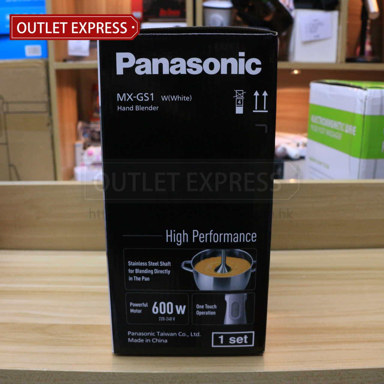 樂聲 Panasonic MX-GS1 手提攪拌機- Outlet Express HK生活百貨城實拍相片