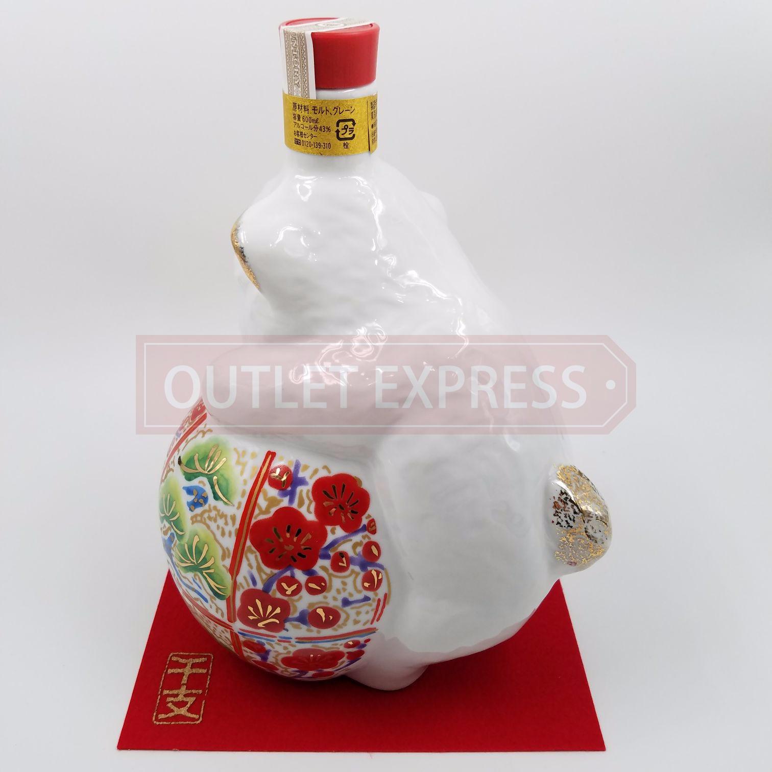 三得利美濃燒陶瓶狗年生肖威士忌 | 生肖酒- Outlet Express HK生活百貨城實拍相片