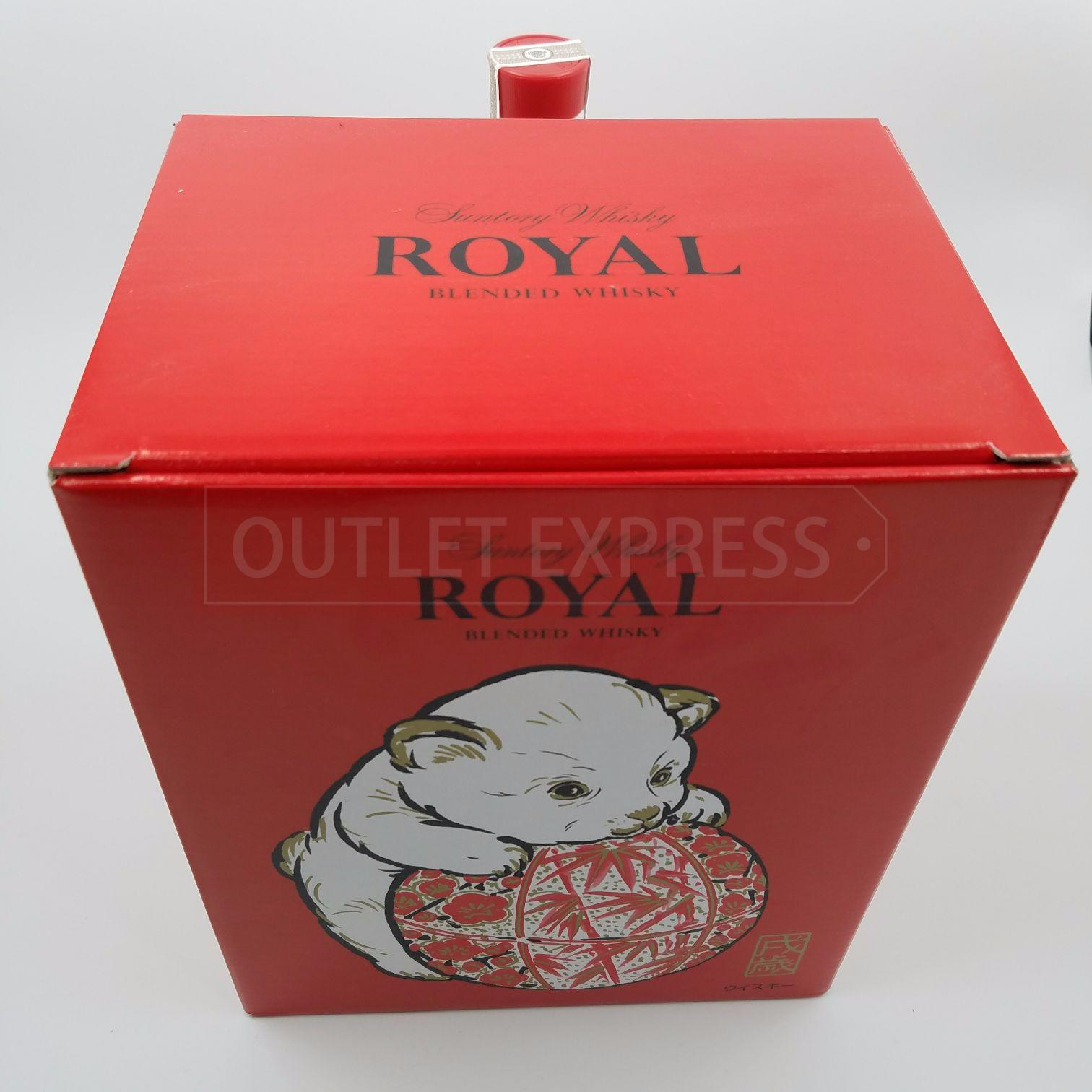 三得利美濃燒陶瓶狗年生肖威士忌 | 生肖酒 包裝盒- Outlet Express HK生活百貨城實拍相片