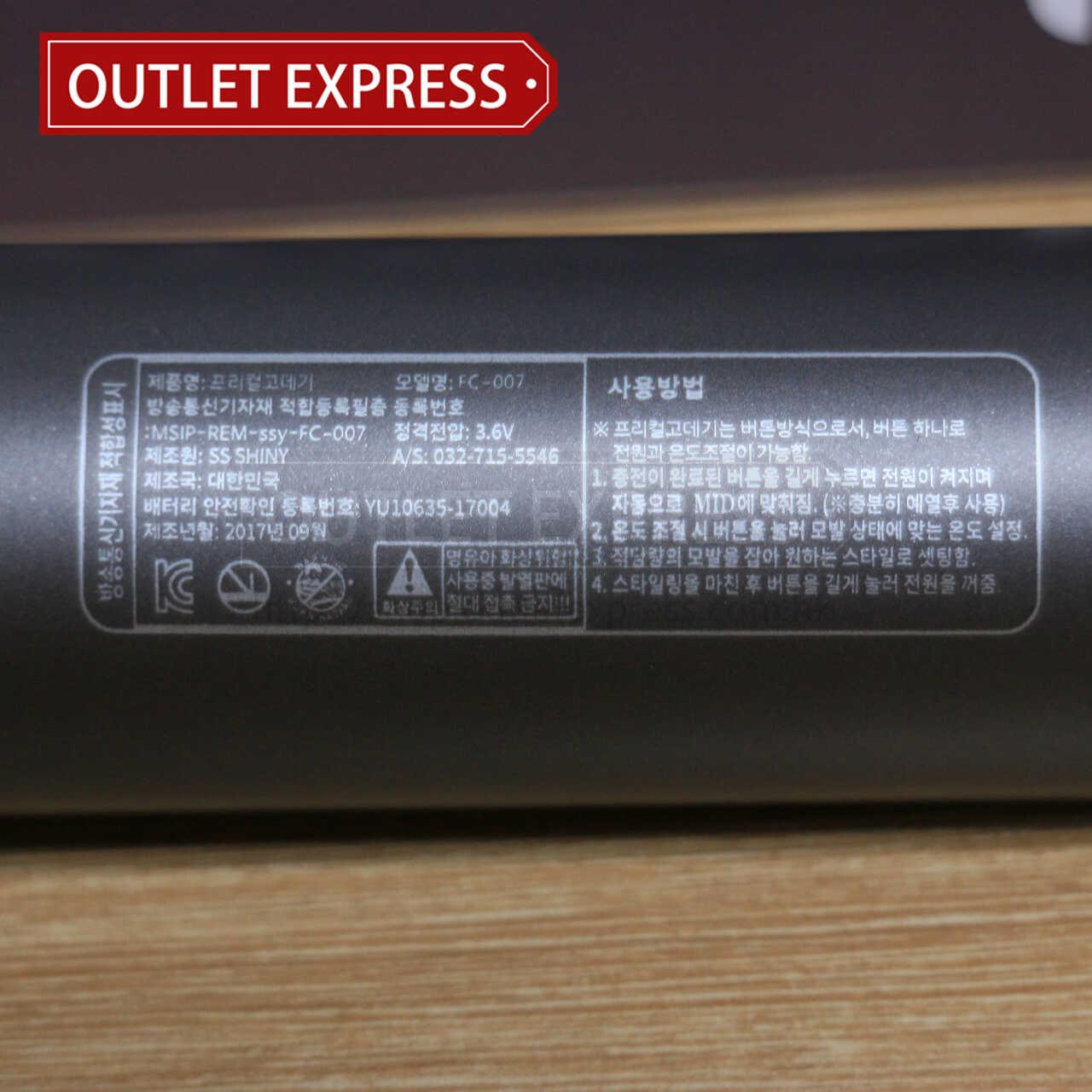 韓國SS Shiny Free curl USB充電無線捲髮器 背面圖 - Outlet Express HK生活百貨城實拍相片