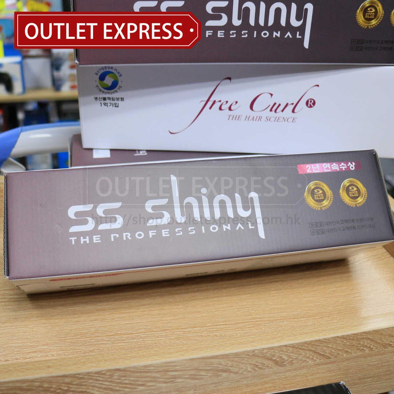 韓國SS Shiny Free curl USB充電無線捲髮器 包裝盒- Outlet Express HK生活百貨城實拍相片