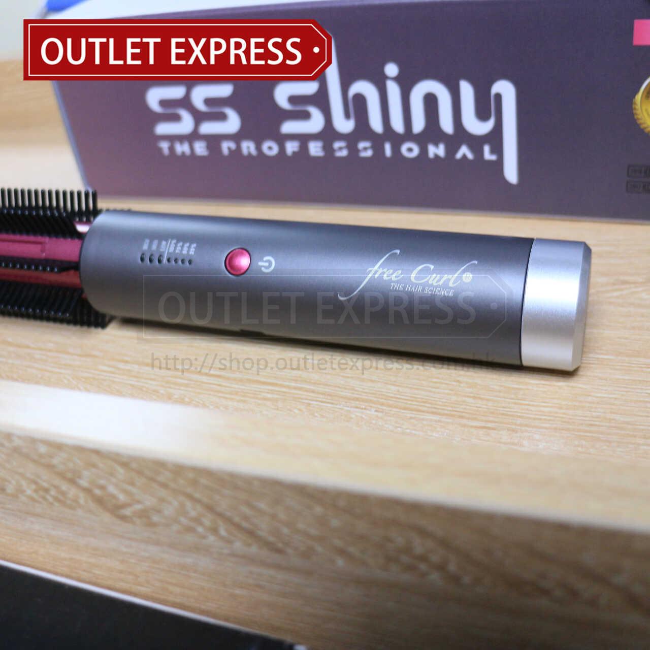 韓國SS Shiny Free curl USB充電無線捲髮器 正面圖 - Outlet Express HK生活百貨城實拍相片