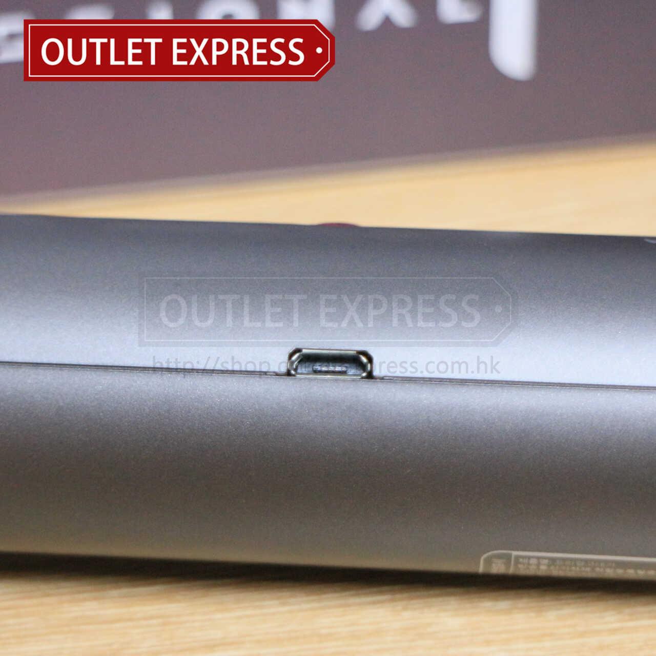 韓國SS Shiny Free curl USB充電無線捲髮器 充電口 - Outlet Express HK生活百貨城實拍相片
