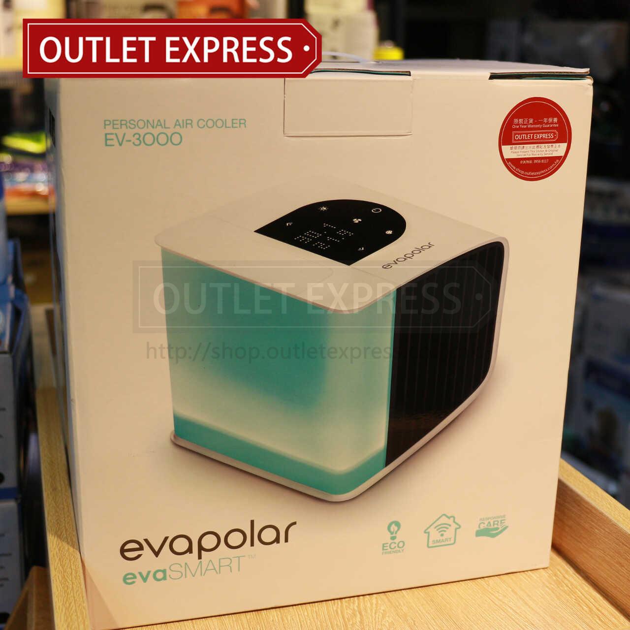 Evapolar 二代小型個人流動冷氣機 (evaSMART EV-3000) | 智能水冷風機 ( 現貨發售 ) | 香港行貨 包裝外盒- Outlet Express HK生活百貨城實拍相片