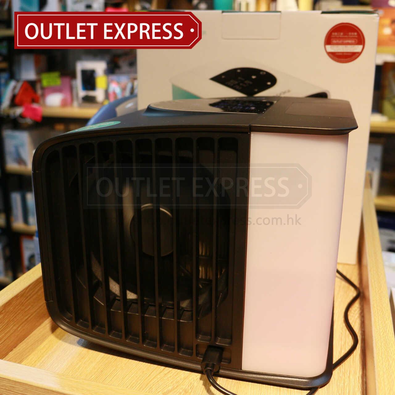 Evapolar 二代小型個人流動冷氣機 (evaSMART EV-3000) | 智能水冷風機 ( 現貨發售 ) | 香港行貨 Type C- Outlet Express HK生活百貨城實拍相片