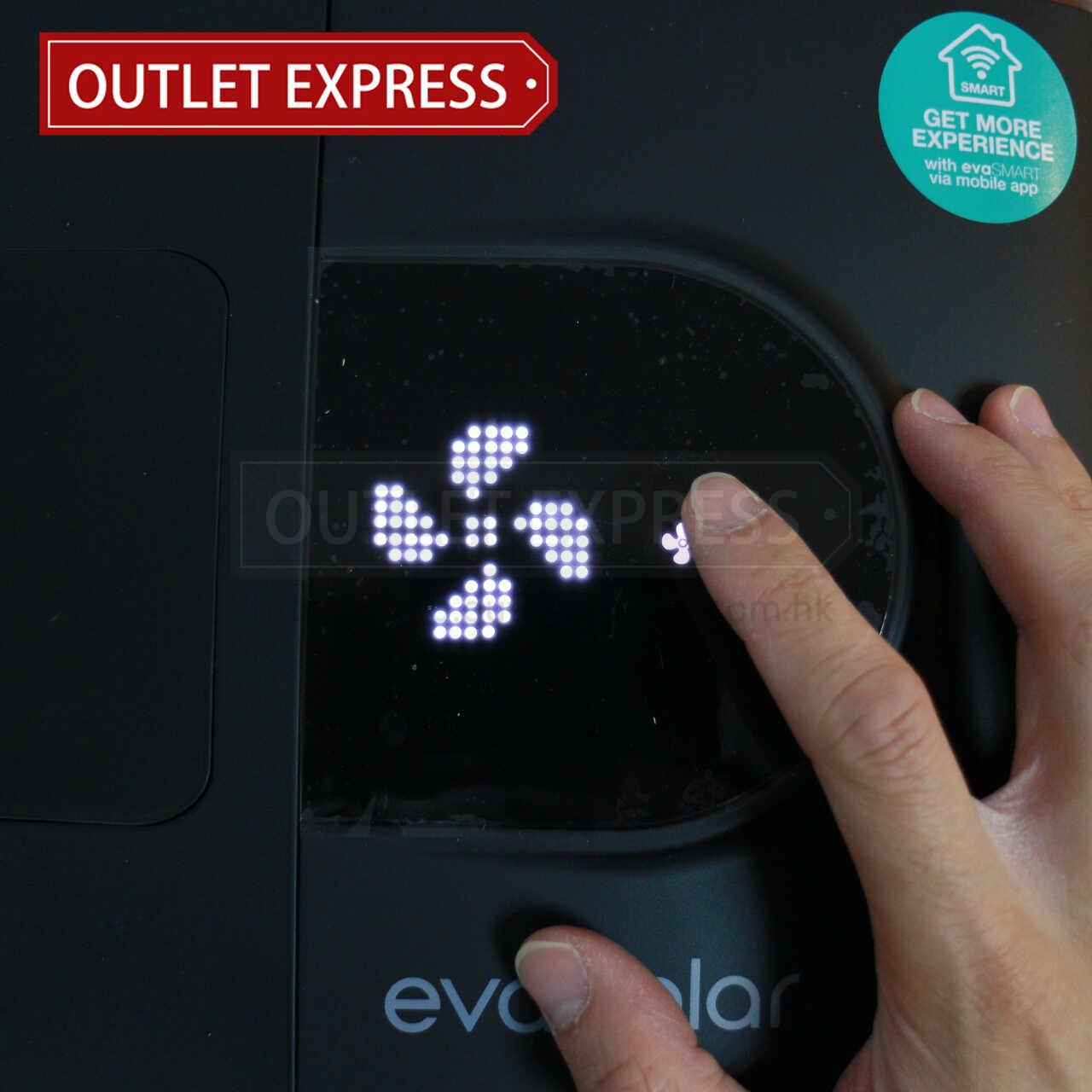 Evapolar 二代小型個人流動冷氣機 (evaSMART EV-3000) | 智能水冷風機 ( 現貨發售 ) | 香港行貨 風速- Outlet Express HK生活百貨城實拍相片